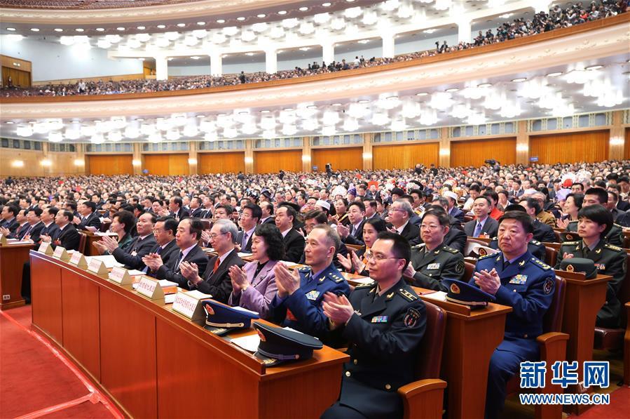 (两会)(16)十三届全国人大一次会议举行第三次全体会议