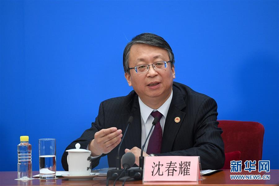 (两会)(1)十三届全国人大一次会议秘书处法案组有关负责人回应宪法修正案热点问题