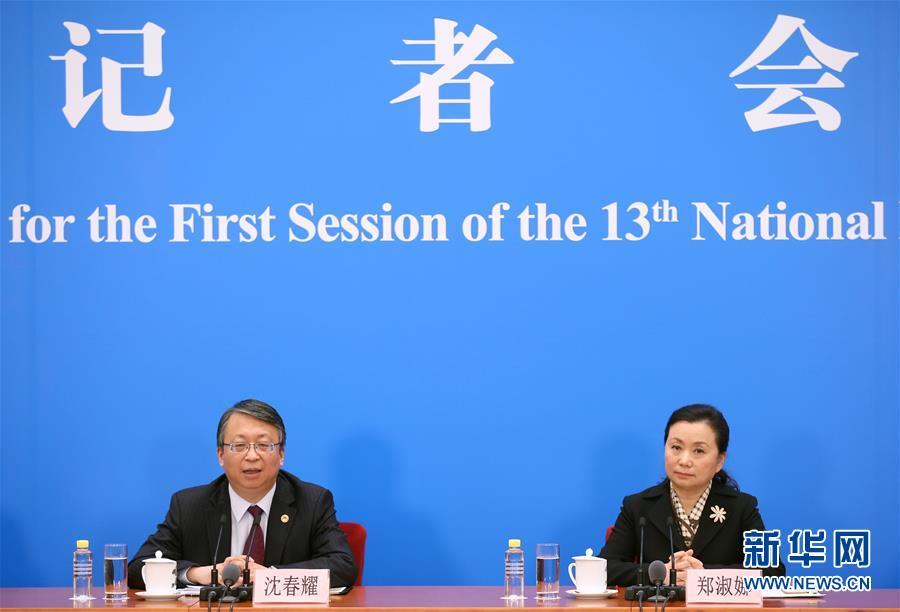 (两会)(2)十三届全国人大一次会议秘书处法案组有关负责人回应宪法修正案热点问题