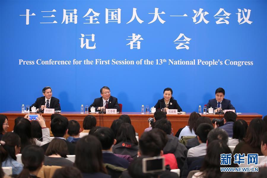 (两会)(3)十三届全国人大一次会议秘书处法案组有关负责人回应宪法修正案热点问题