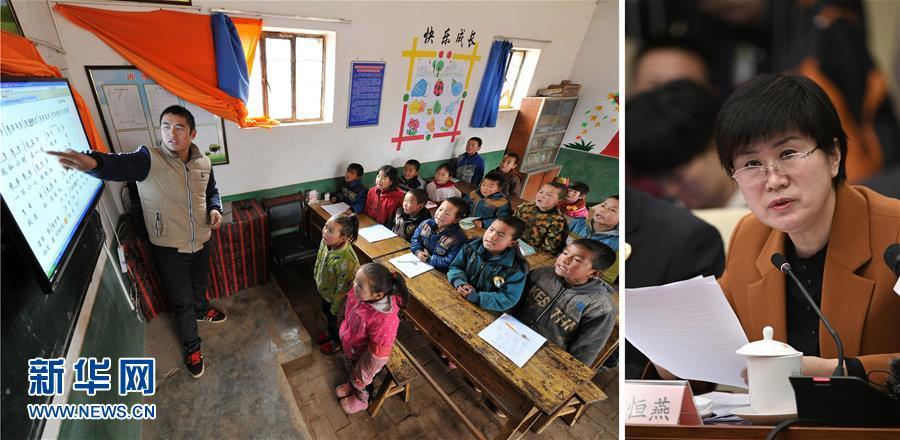 (两会·影像链接)全国人大代表马恒燕:继续加大对西部地区的教育投入