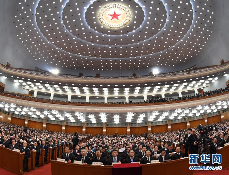 (两会)(1)十三届全国人大一次会议举行第四次全体会议
