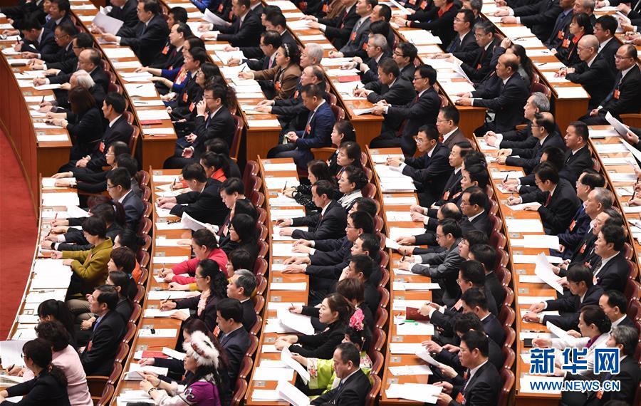 (两会)(2)十三届全国人大一次会议举行第四次全体会议