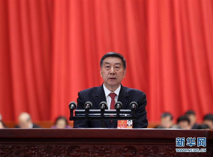 (两会)(8)十三届全国人大一次会议举行第四次全体会议