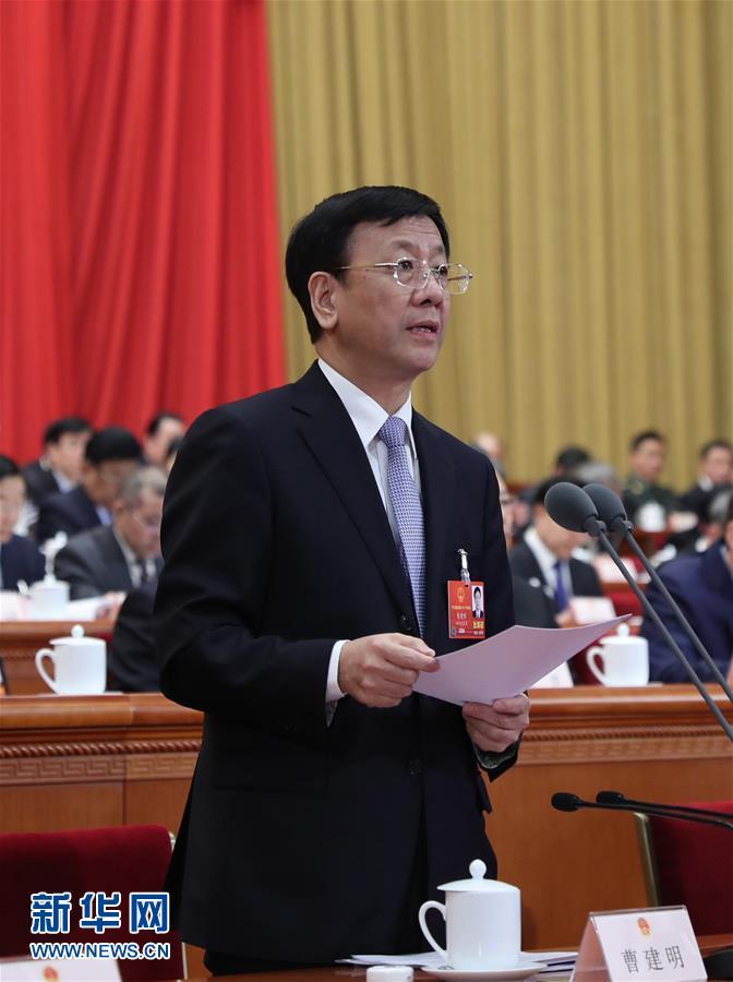 (两会)(4)十三届全国人大一次会议举行第四次全体会议