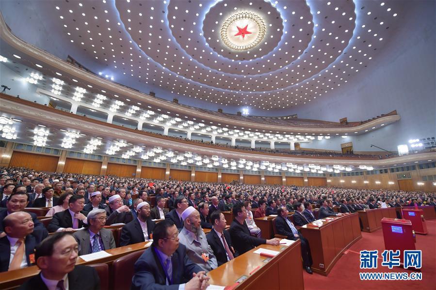 (两会)(2)全国政协十三届一次会议举行第四次全体会议