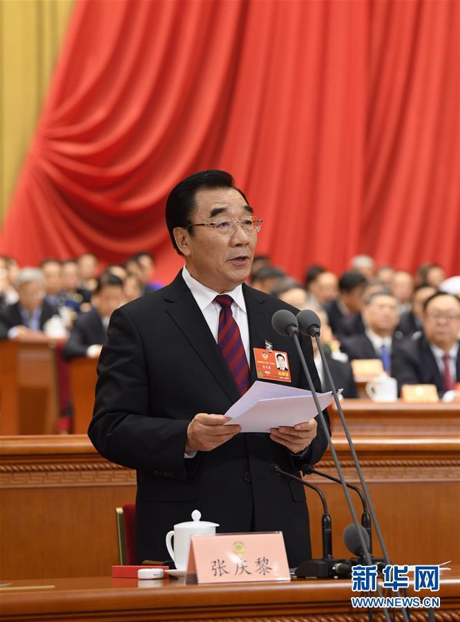 (两会)(3)全国政协十三届一次会议举行第四次全体会议