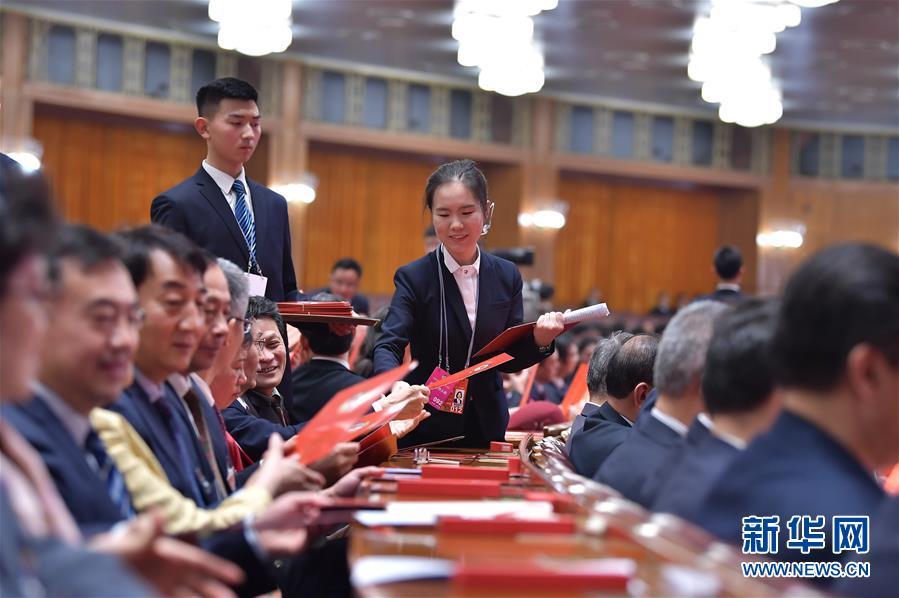 (两会)(4)全国政协十三届一次会议举行第四次全体会议