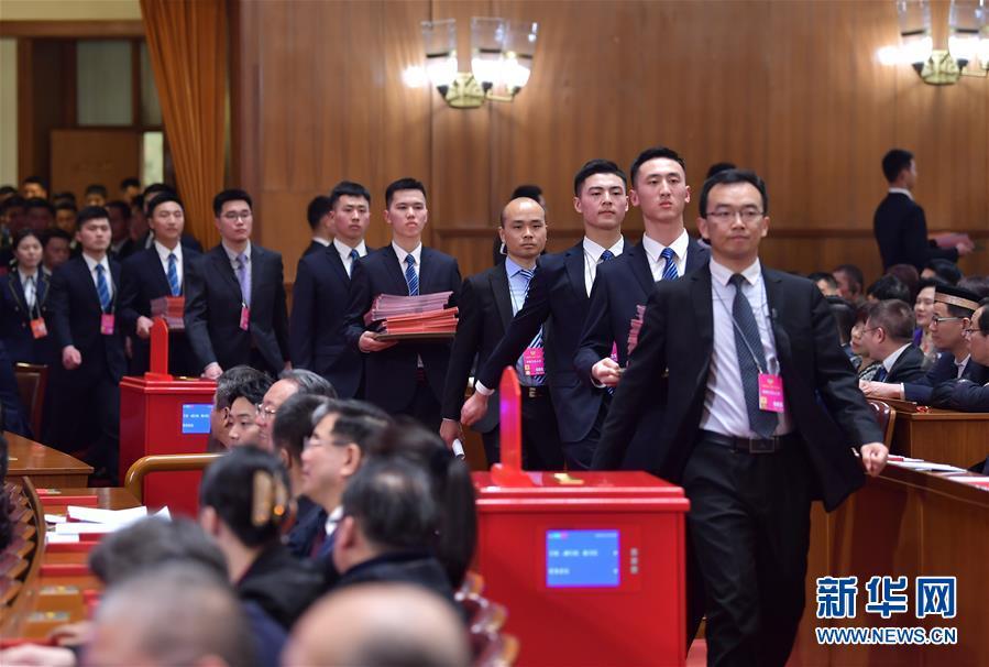 (两会)(6)全国政协十三届一次会议举行第四次全体会议