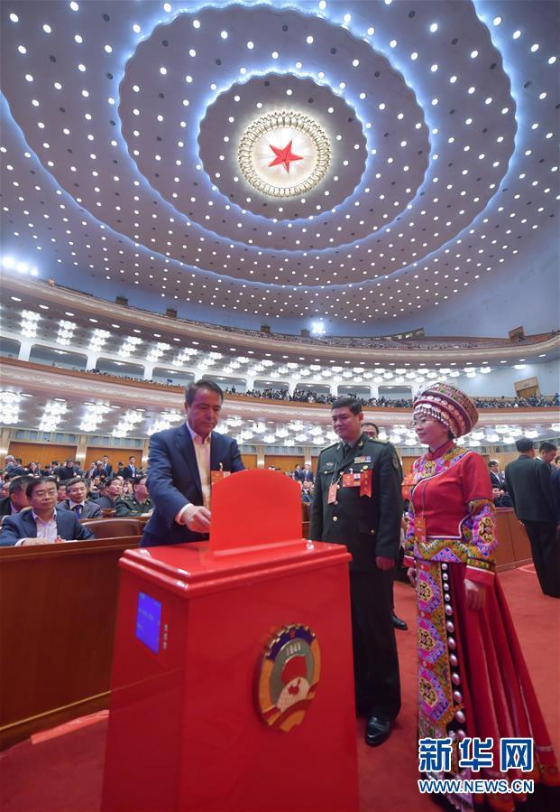 (两会)(7)全国政协十三届一次会议举行第四次全体会议
