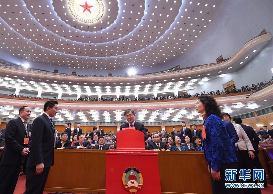 (两会)(8)全国政协十三届一次会议举行第四次全体会议