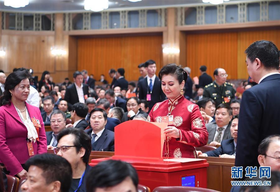 (两会)(11)全国政协十三届一次会议举行第四次全体会议