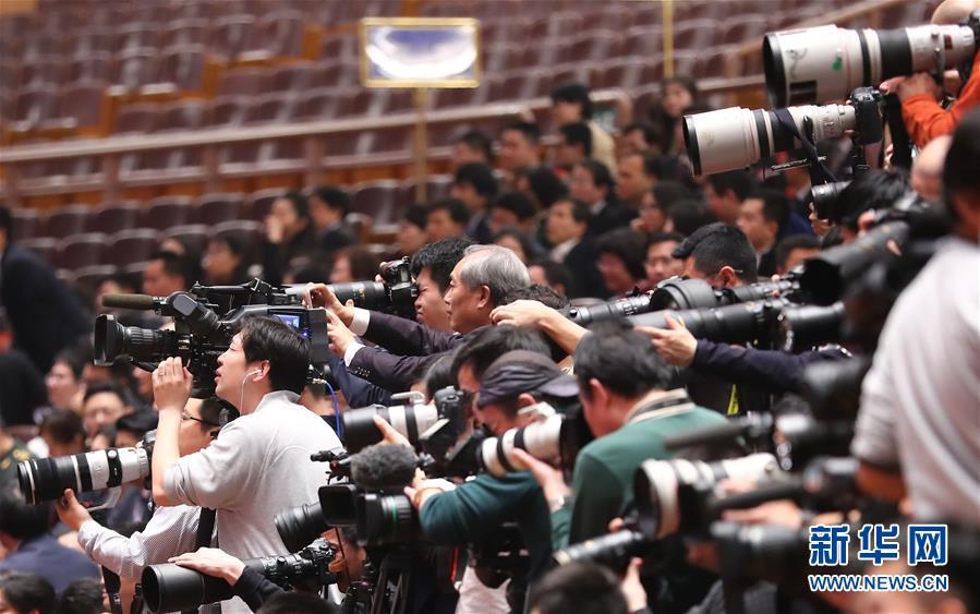 (两会)(12)全国政协十三届一次会议举行第四次全体会议