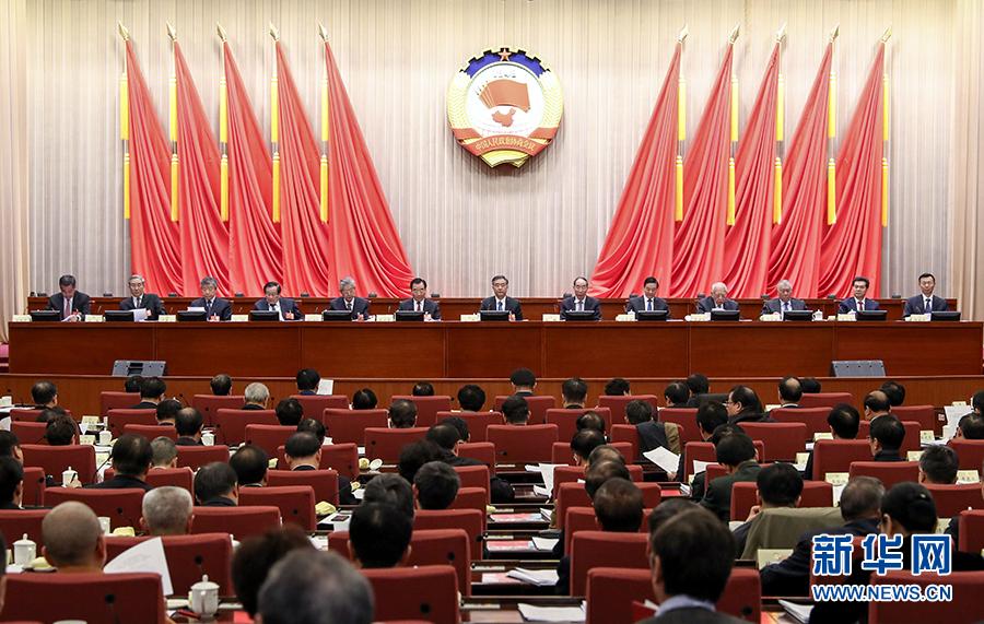 全国政协十三届一次会议主席团举行第三次会议