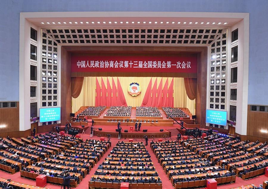 政协第十三届全国委员会选出领导