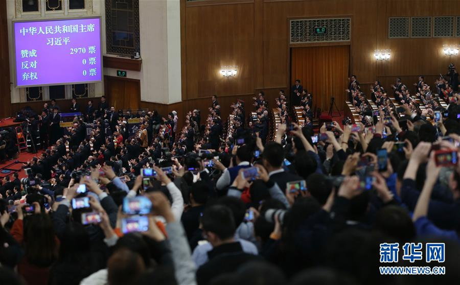(两会)(1)习近平全票当选为国家主席、中央军委主席