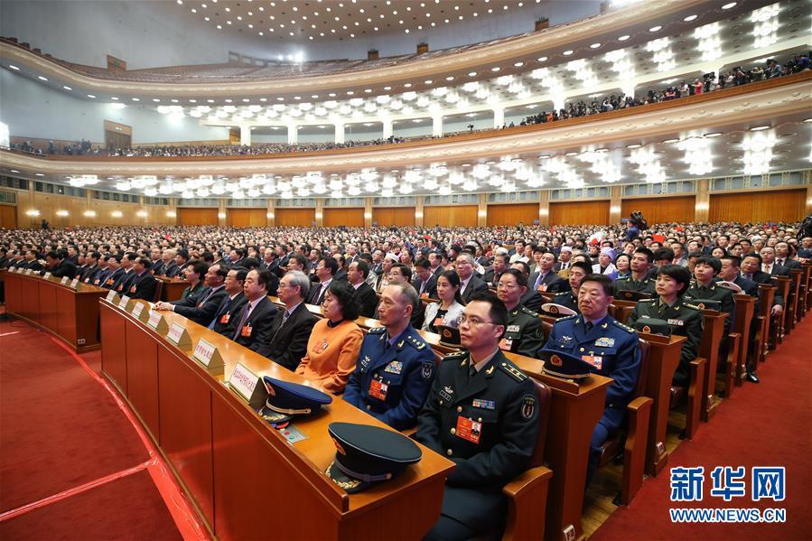 (两会)(1)十三届全国人大一次会议举行第七次全体会议