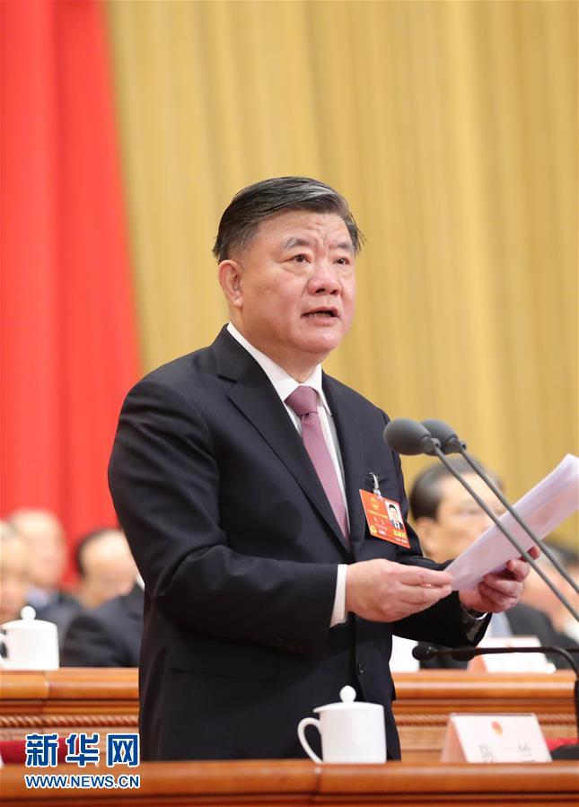 (两会)(2)十三届全国人大一次会议举行第七次全体会议