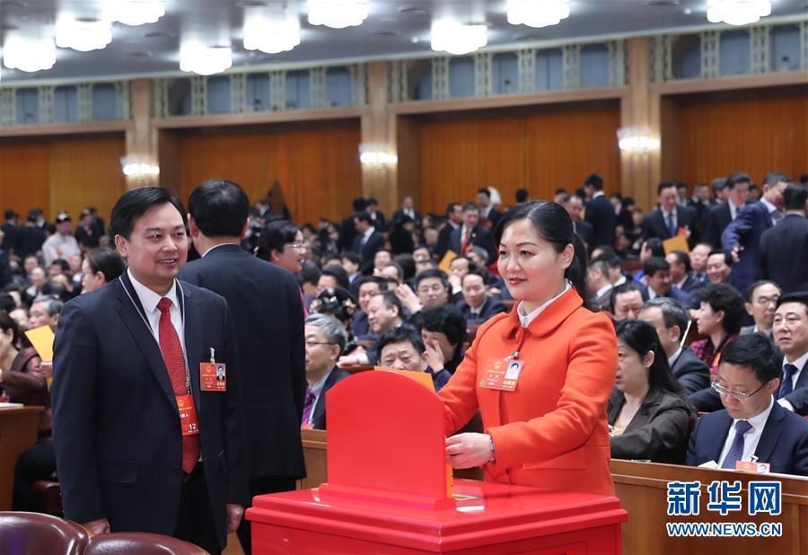 (两会)(4)十三届全国人大一次会议举行第七次全体会议