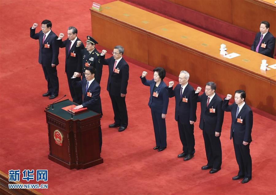 (两会)国务院副总理、国务委员、秘书长进行宪法宣誓