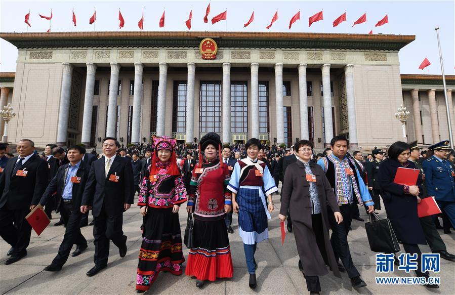(两会)(8)十三届全国人大一次会议在北京闭幕