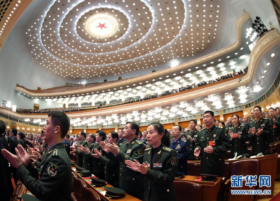 (两会)(10)十三届全国人大一次会议在北京闭幕