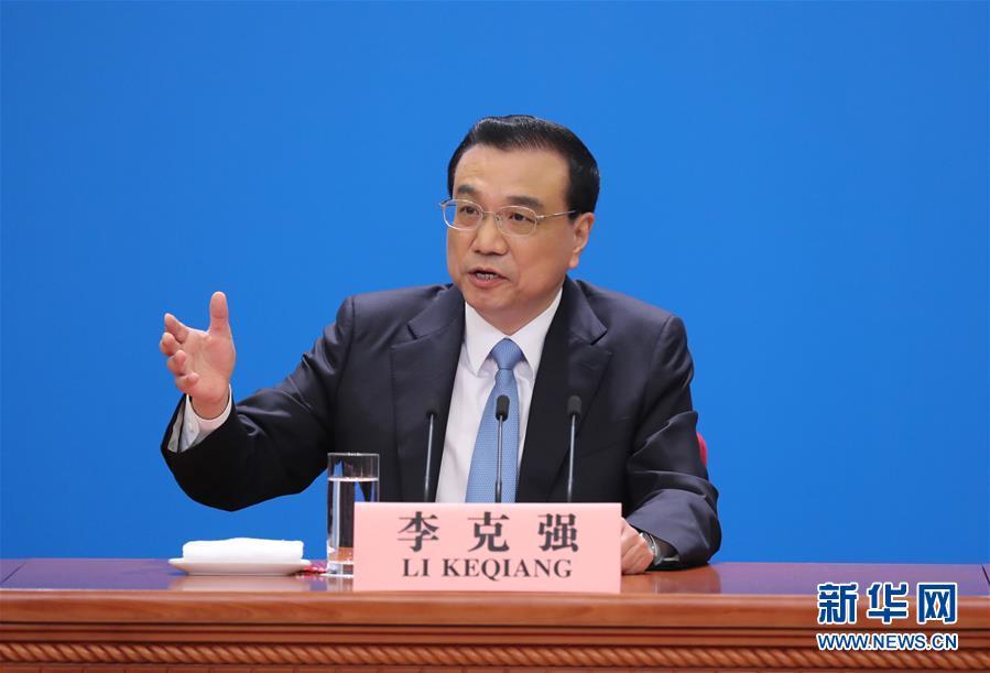 (两会)(3)国务院总理李克强等与中外记者见面