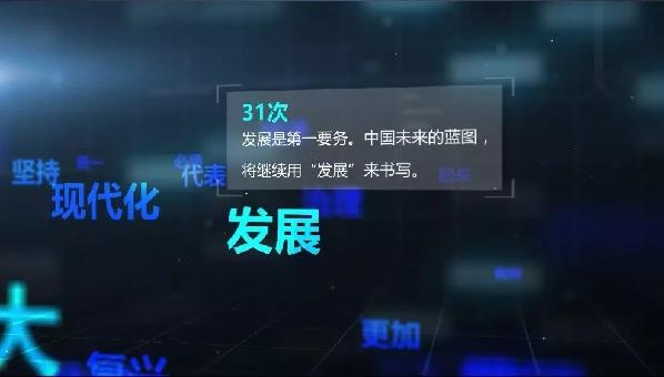 龙8官网long88
