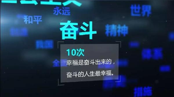 龙8娱乐官网