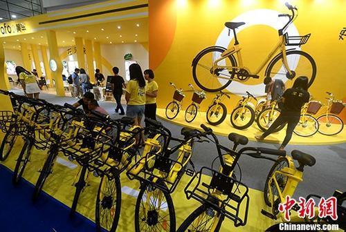 資料圖:展示中的ofo小黃車。<a target='_blank' href='http://big5.news.cn/gate/big5/www.chinanews.com/'><p  align=
