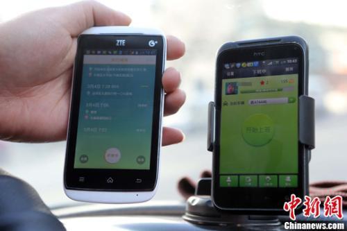資料圖:用戶在使用不同的打車軟件做對比。<a target='_blank' href='http://big5.news.cn/gate/big5/www.chinanews.com/'><p  align=