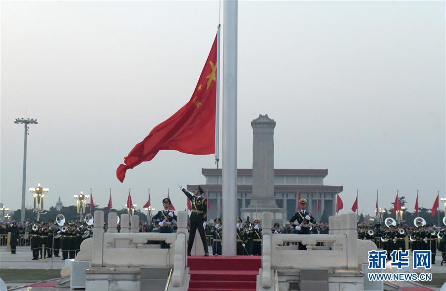 (社会)(2)天安门广场举行元旦升旗仪式