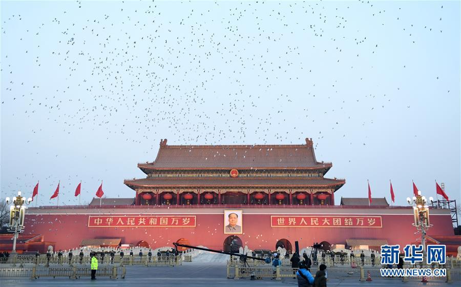 (社会)(3)天安门广场举行元旦升旗仪式