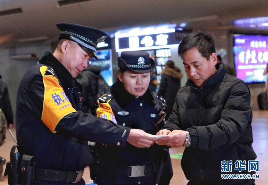 (社会)(1)北京铁警全员上岗保平安
