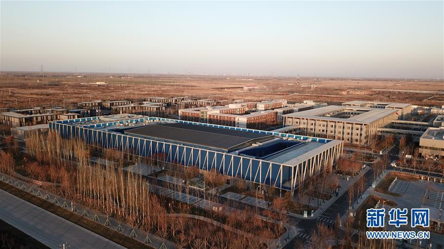 (图文互动)(3)国务院批复同意《河北雄安新区总体规划(2018—2035年)》