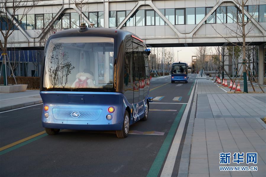 (图文互动)(1)国务院批复同意《河北雄安新区总体规划(2018—2035年)》