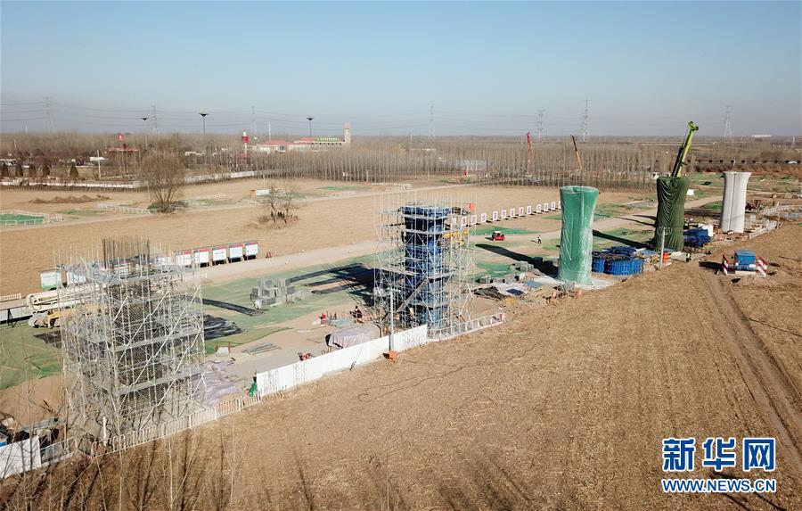 (图文互动)(2)国务院批复同意《河北雄安新区总体规划(2018—2035年)》