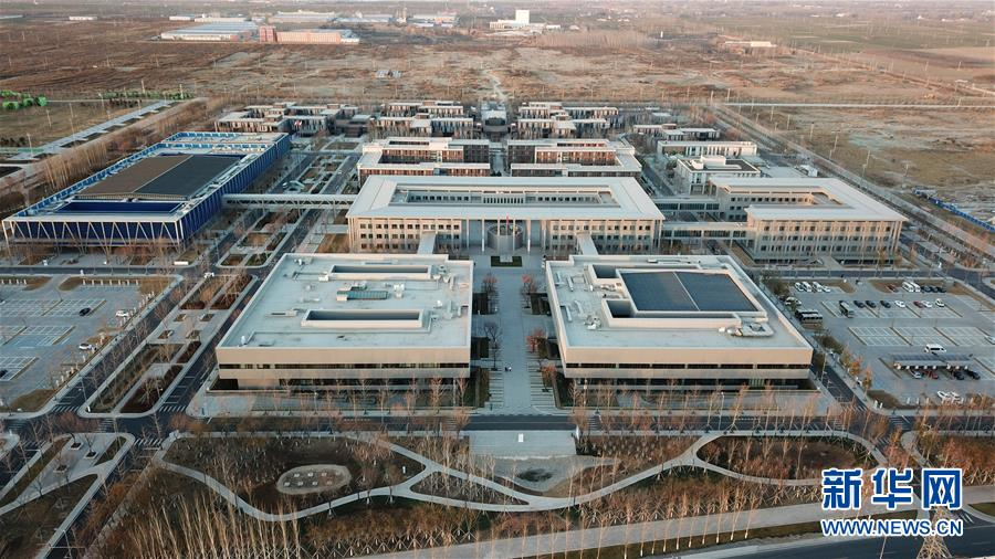 (图文互动)(4)国务院批复同意《河北雄安新区总体规划(2018—2035年)》