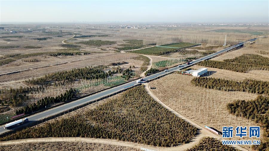 (图文互动)(5)国务院批复同意《河北雄安新区总体规划(2018—2035年)》