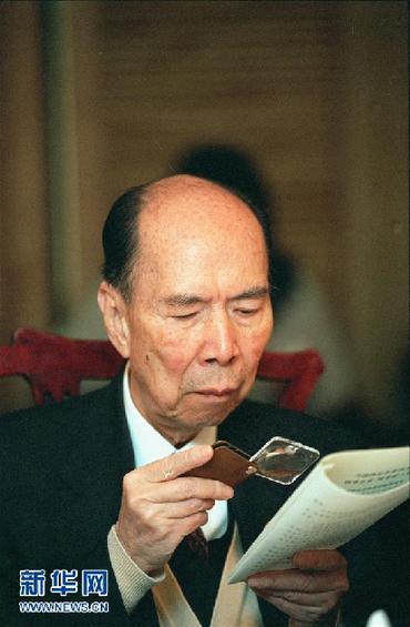 (改革先锋风采·图文互动)马万祺:坚持不懈投身爱国爱澳事业的楷模
