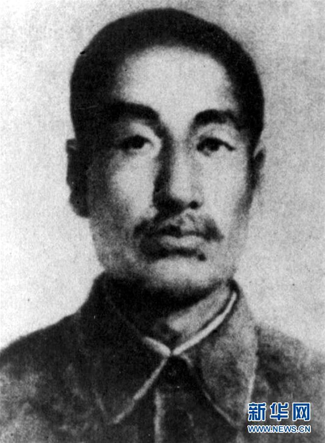 """(为了民族复兴·英雄烈士谱·图文互动)赵尚志:""""争自由,誓抗战""""的义勇军领袖"""
