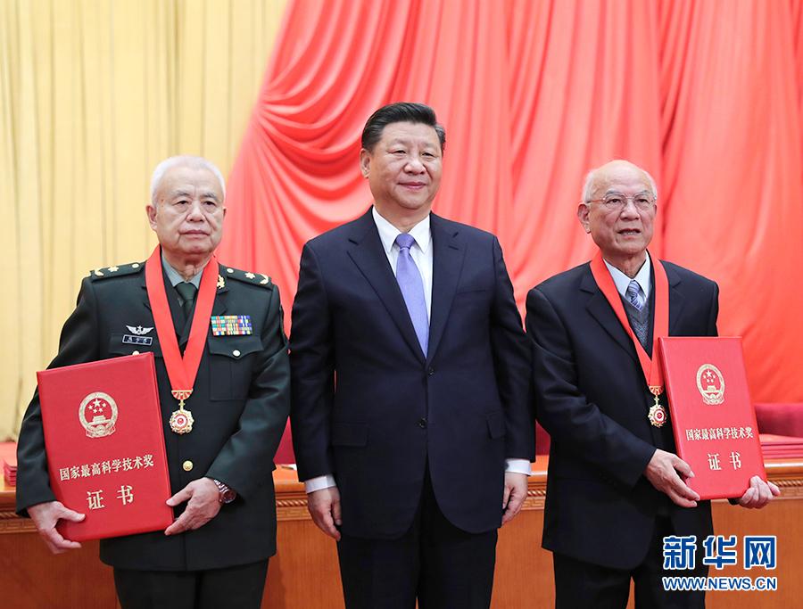 中共中央国务院隆重举行国家科学技术奖励大会 习出席大会并为最高奖获得者等颁奖