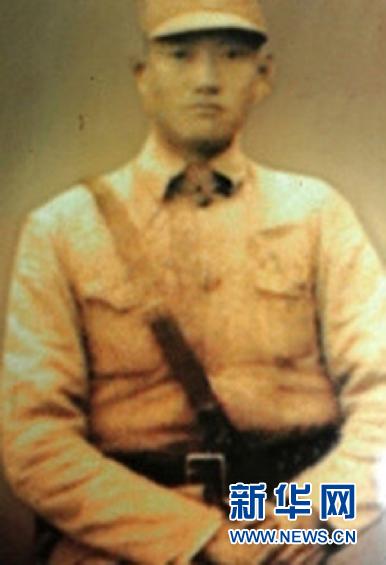 (為了民族復興·英雄烈士譜·圖文互動)中國遠徵軍抗日英烈——張琦