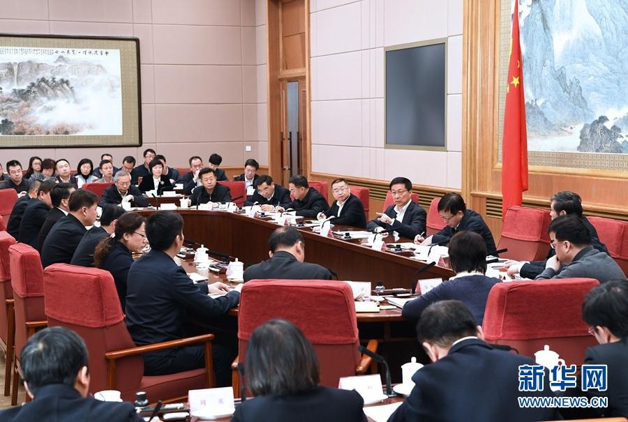 韩正:确保医保基金安全 促进制度公平可持续