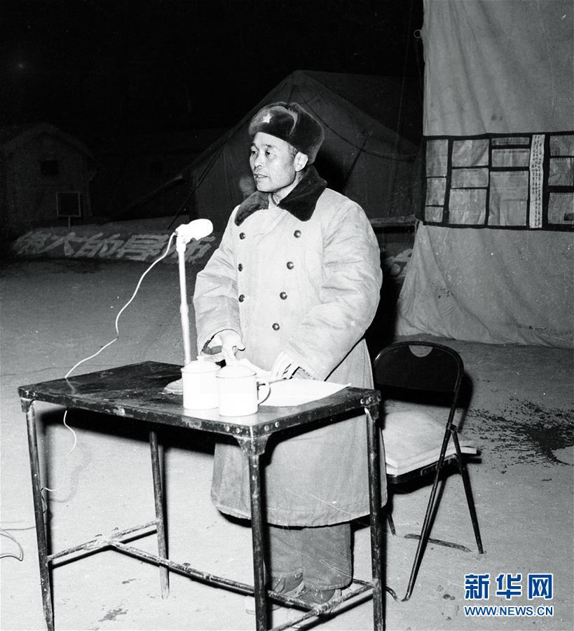 (改革先锋风采·图文互动)(3)程开甲:斯人虽逝 精神长青