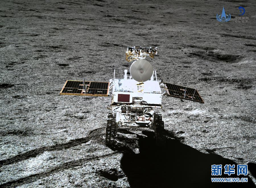 (科技)(4)嫦娥四号任务圆满成功