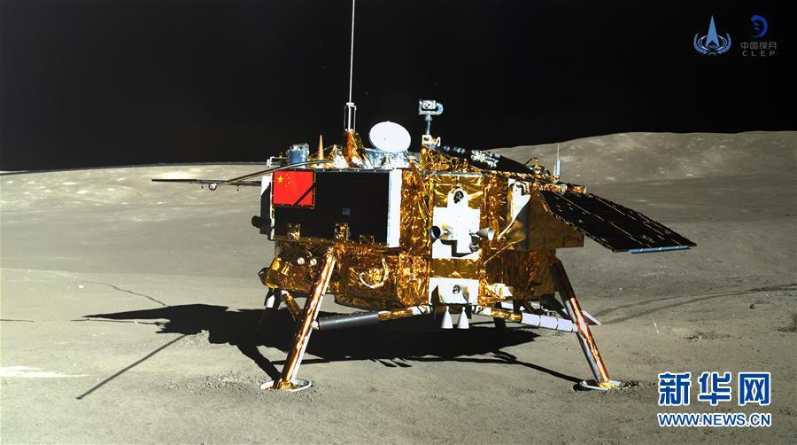 (科技)(5)嫦娥四号任务圆满成功