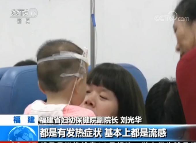 近期流感爆发 多为幼儿及学龄儿童