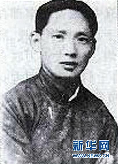 """(为了民族复兴·英雄烈士谱·图文互动)刘英:""""赤心献革命,决然无返顾"""""""