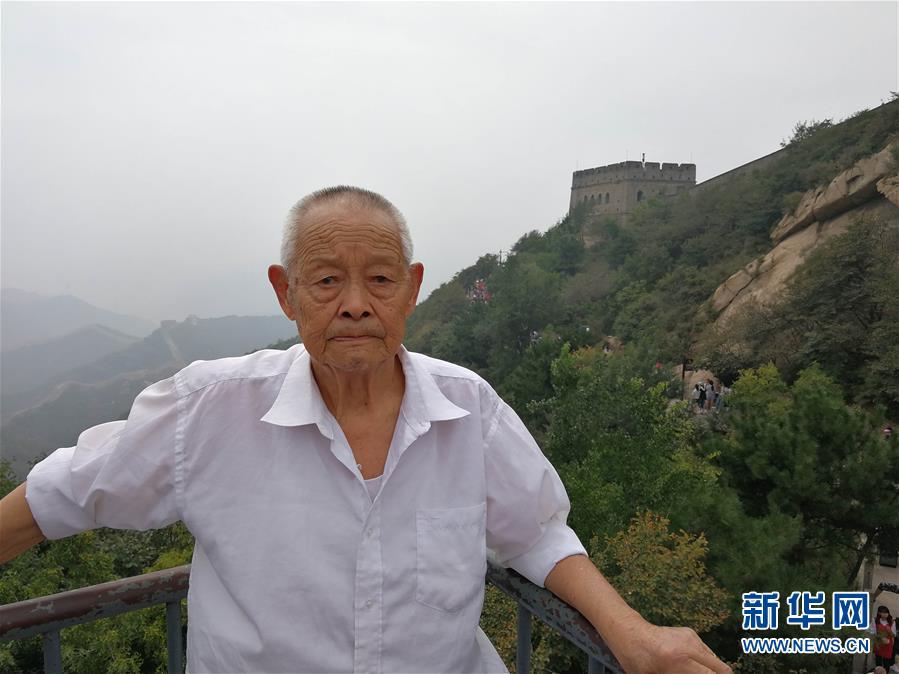 """(圖文互動)(7)平靜而充滿力量——""""中國網事·感動2018""""年度網絡人物群像"""